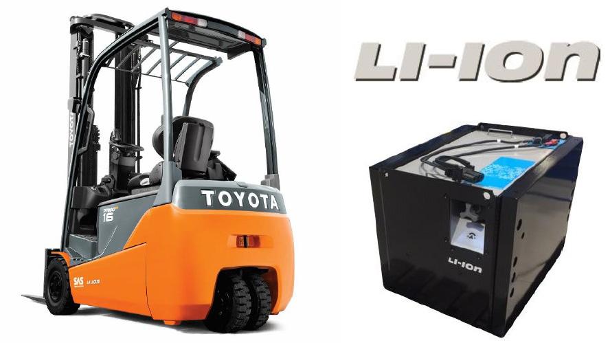 「台灣豐田產業機械」更名【和泰豐田物料運搬】嶄新出發