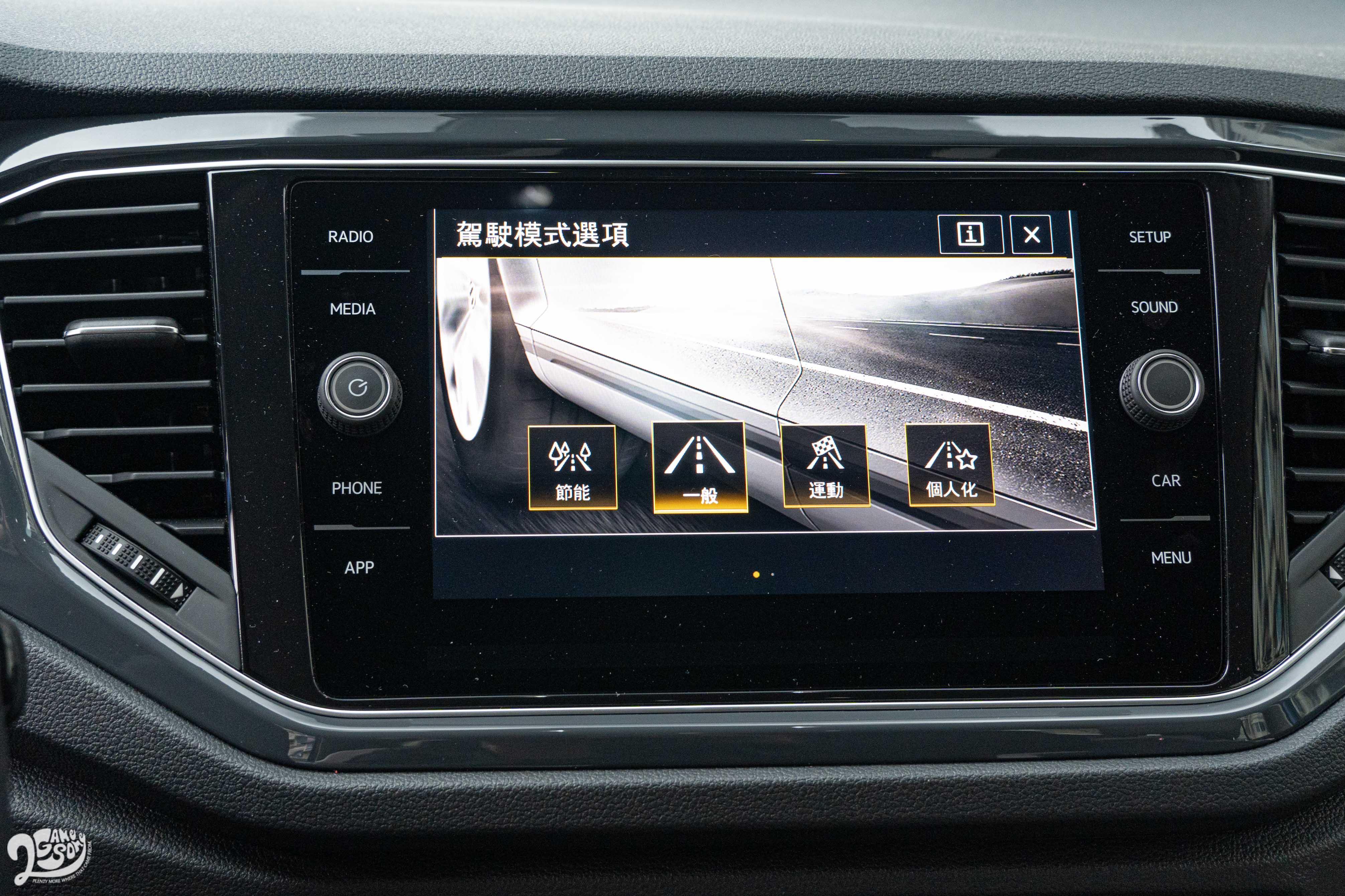 駕駛模式提供四種選擇。