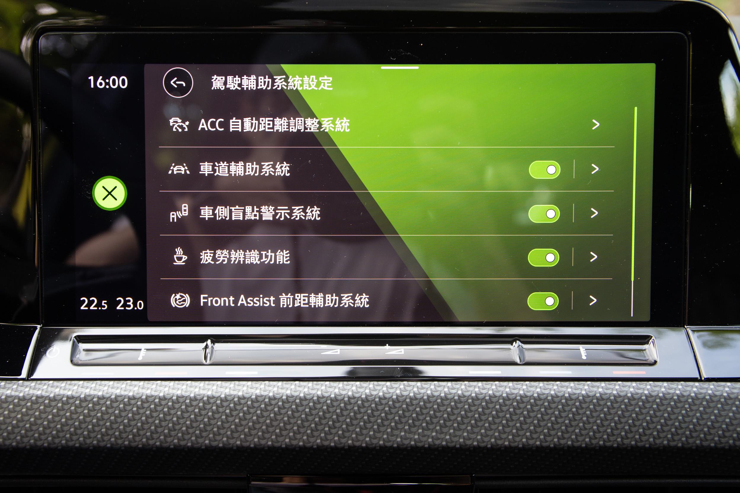 等同自動駕駛功能 Level 2 等級的IQ.DRIVE智能駕駛輔助系統為 230 eTSI 智能特仕版車型以上標配。