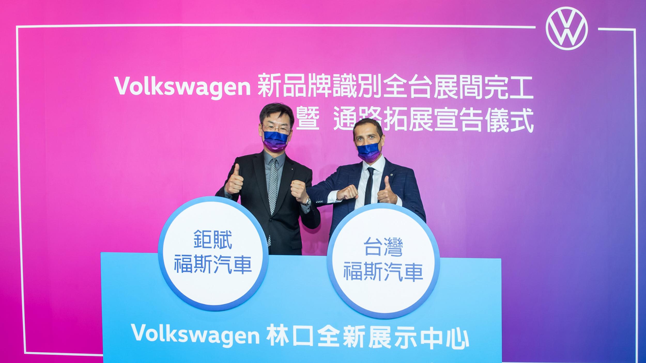 ▲ Volkswagen 新品牌識別全台啟用 林口展示中心本月揭幕