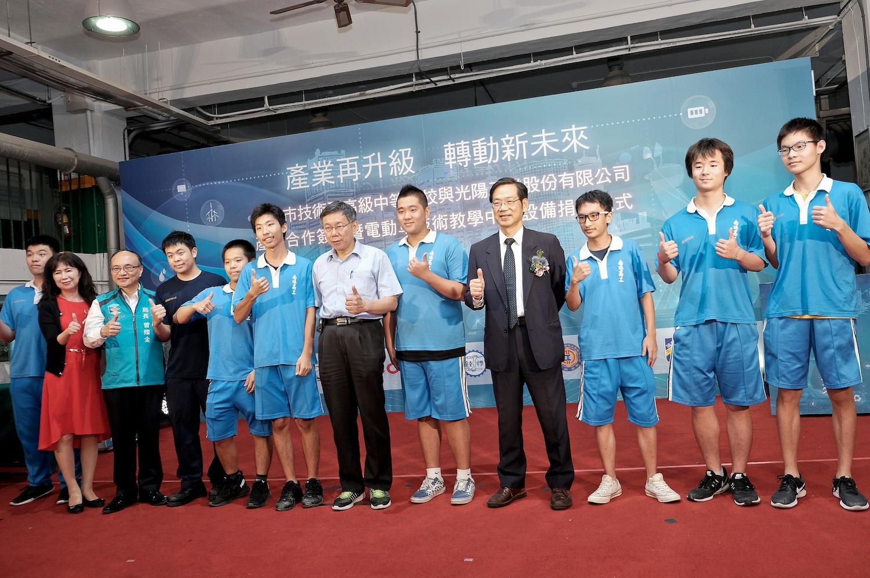 全台首創,Kymco 與臺北市成立電動車技術教學中心