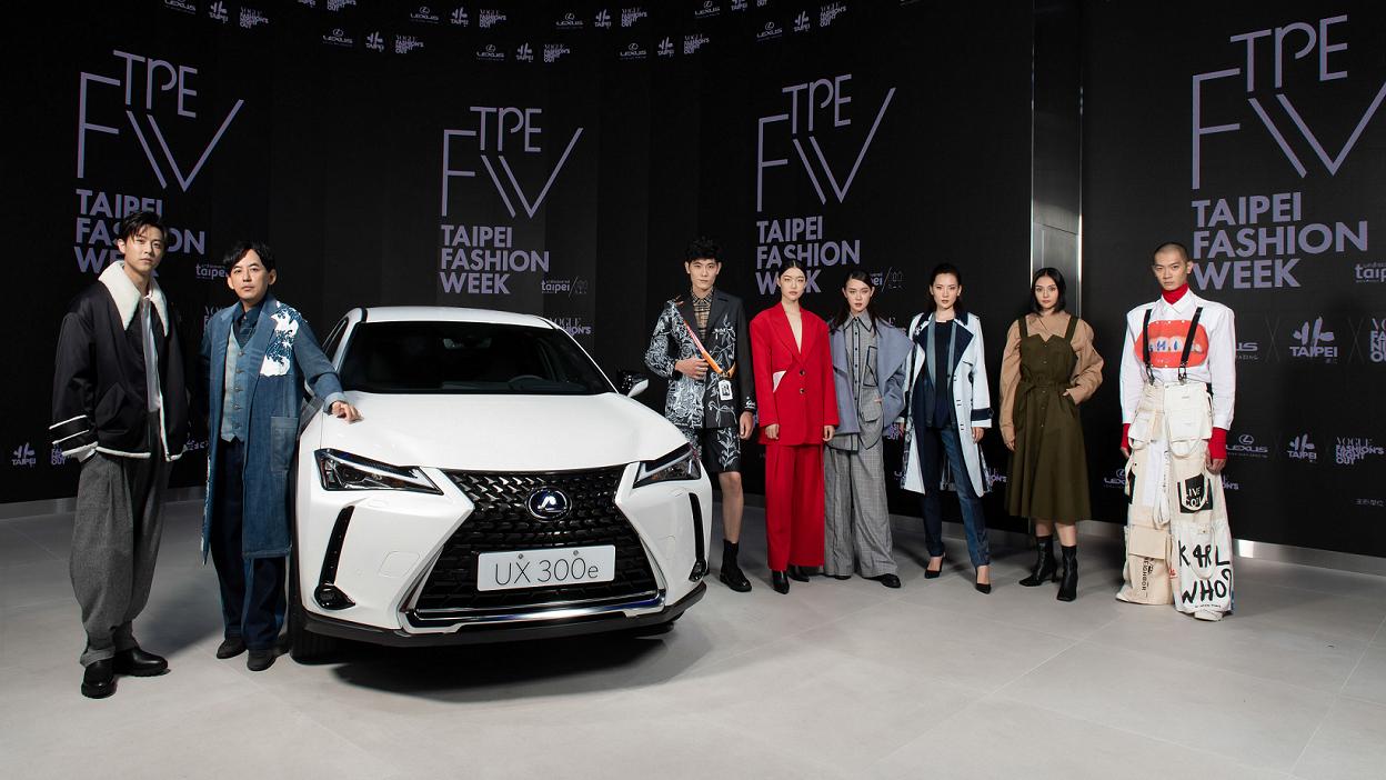 ▲ Lexus 連三年贊助 2021 臺北時裝週 X VOGUE Fashion's Night Out