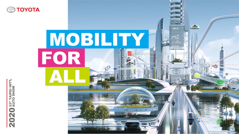 【2020 台北車展】以「Mobility for All」為主題!Toyota 展出陣容曝光