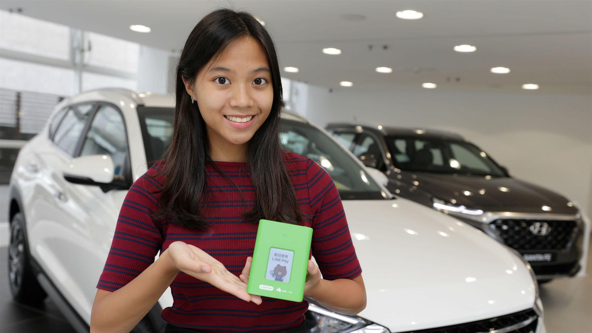 Hyundai 與 LINE Pay 合作,保養、購車都能手機支付!