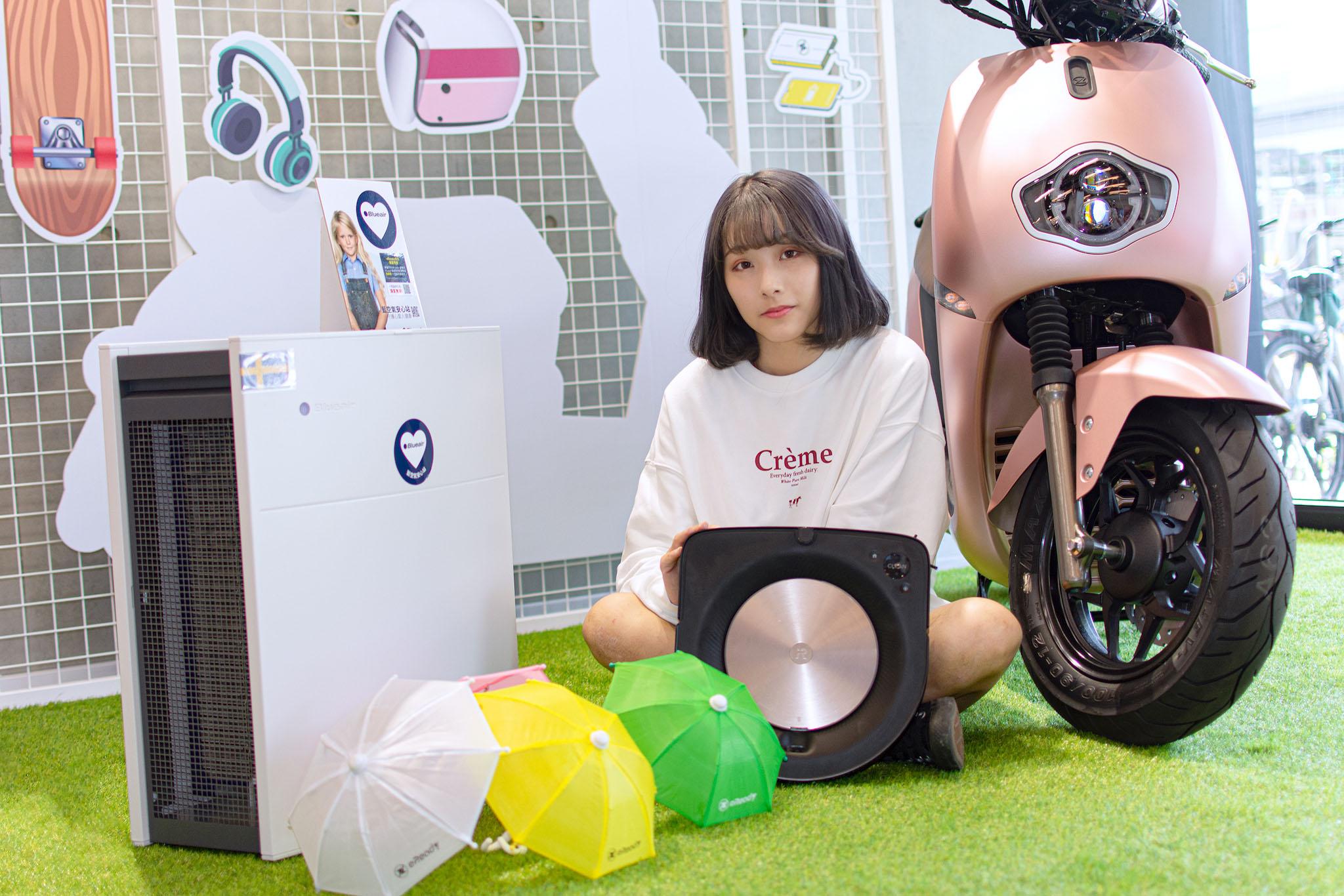 台北市第一家eReady服務據點正式開幕,來大安店試乘eReadyFun不僅贈送eReady小雨傘,還可抽智慧生活家電。