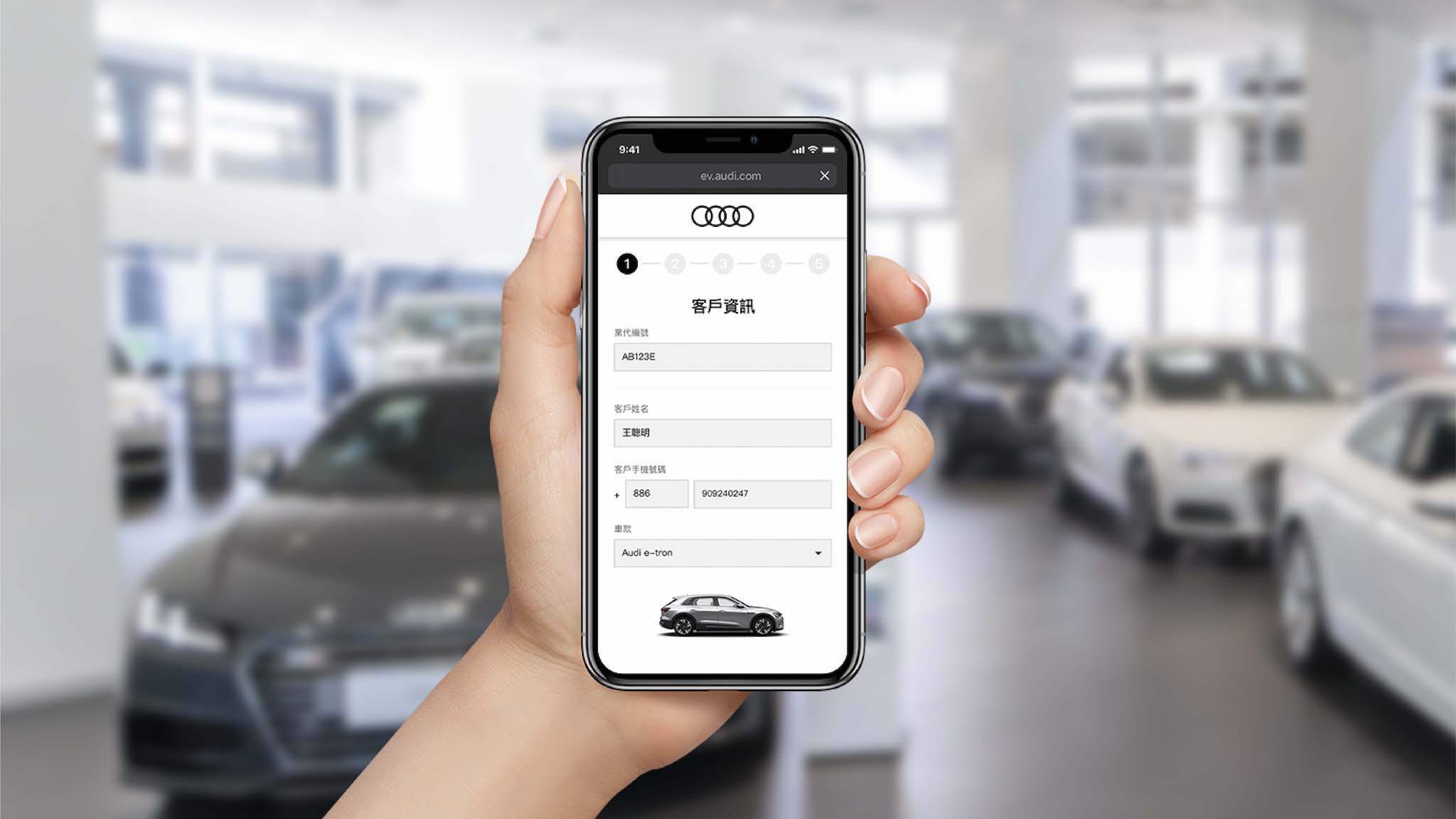 Audi 聯手電動車充電技術品牌 Noodoe。