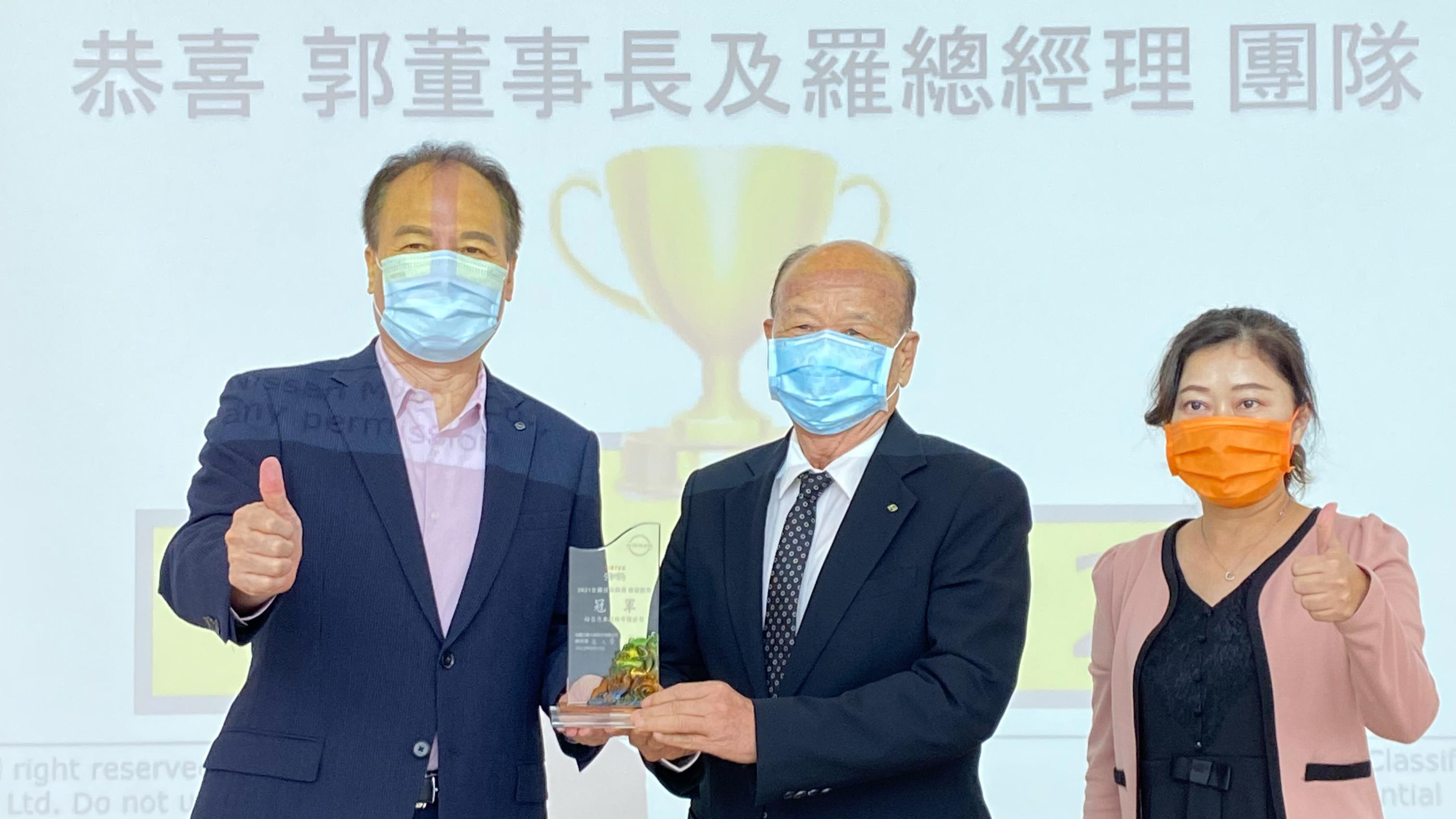▲ 裕隆日產舉辦「2021 NISTEC/NISAC 全國技能競賽」 提昇顧客滿意