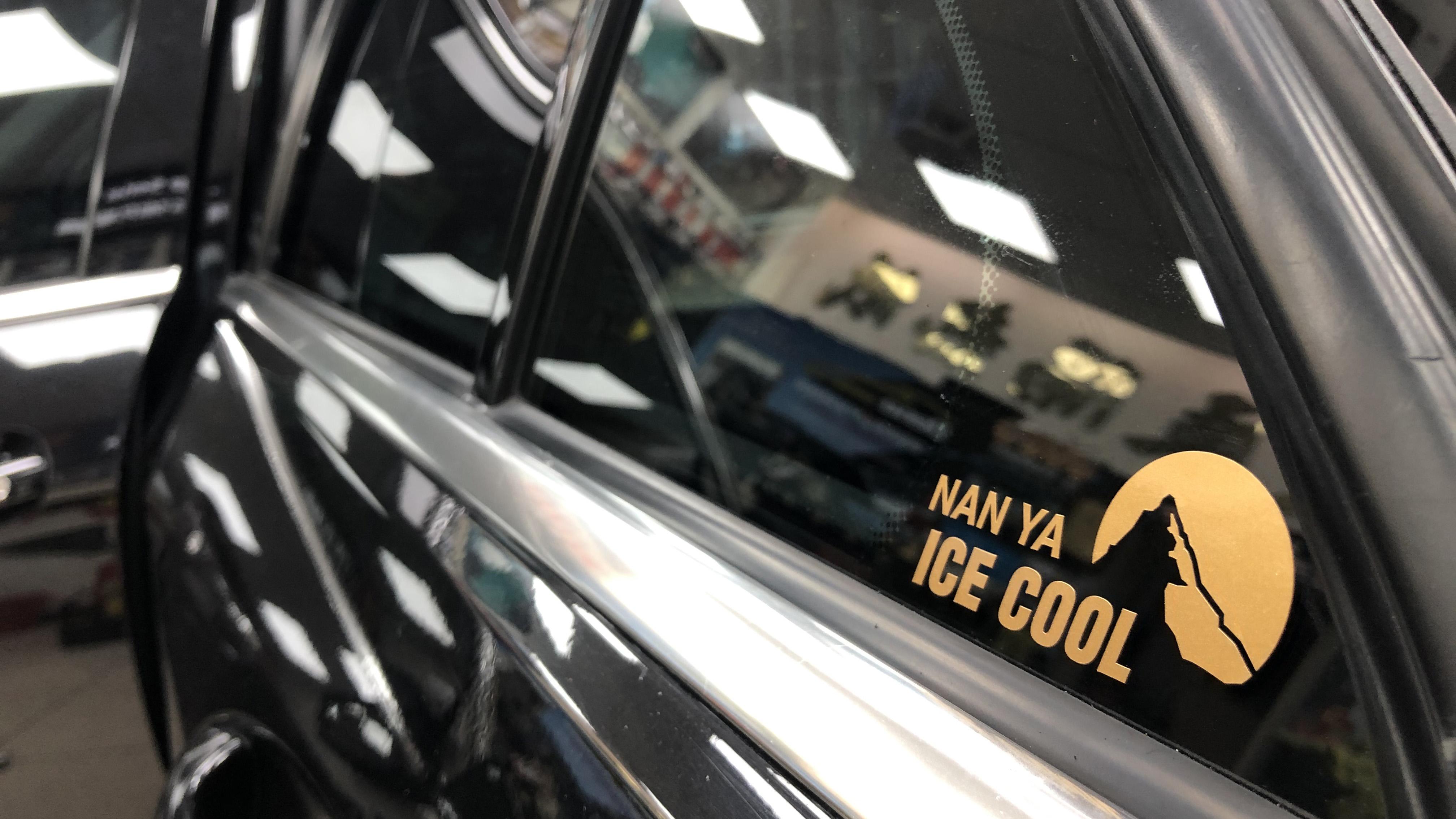 南亞「冰酷隔熱紙」提升行車品質,四月到店送無毒橡皮擦