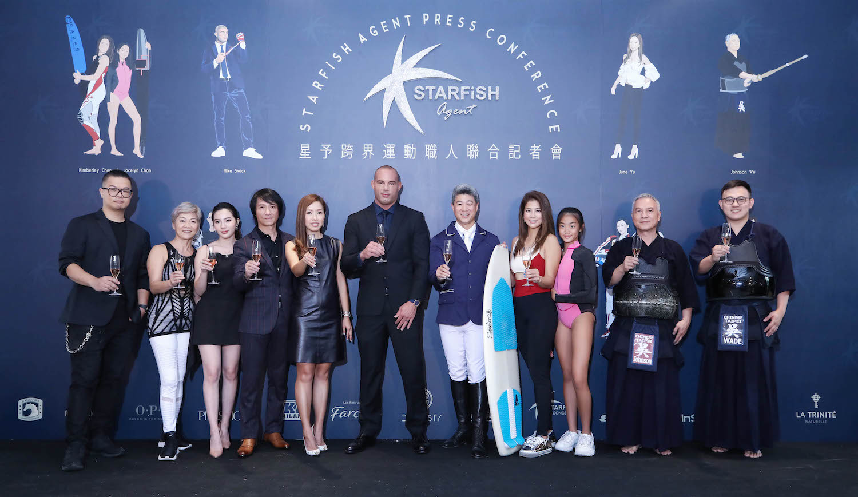 開創全「星」運動版圖,STARFiSH agent 星予經紀跨界集結運動與職人