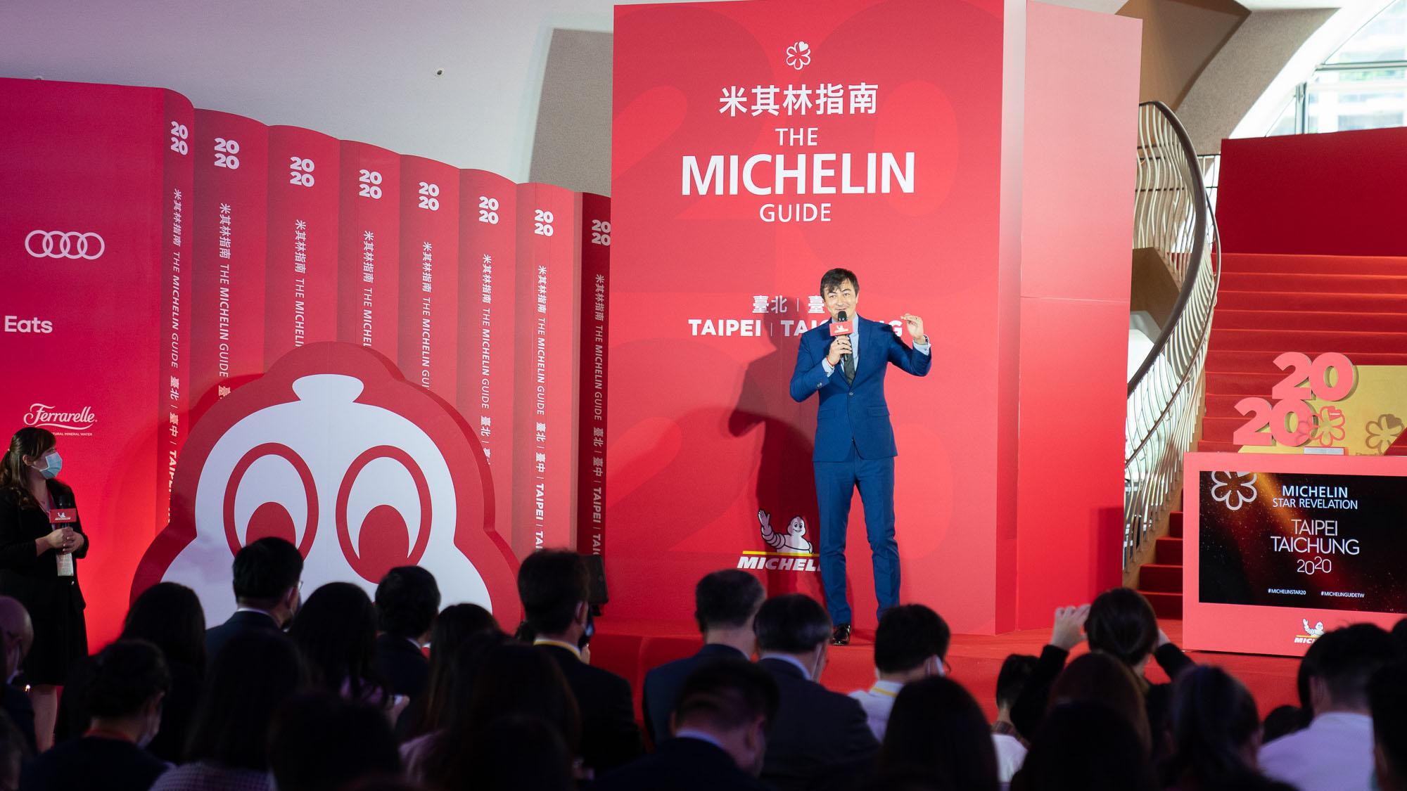 Audi Taiwan 成為《臺北臺中米其林指南2020》官方汽車合作夥伴
