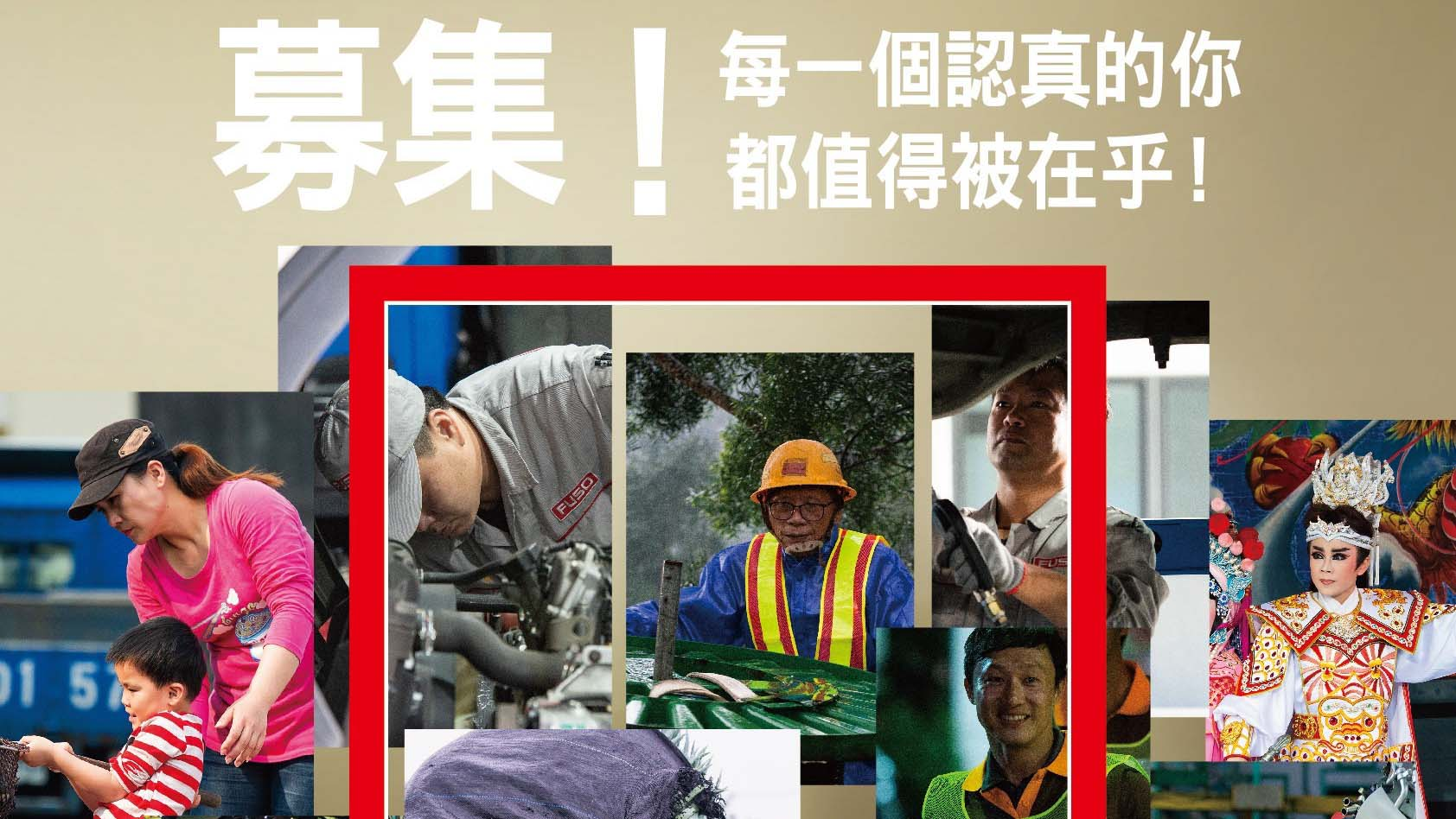 Fuso Hero 風雲英雄榜全民共選活動 7/1 開跑!