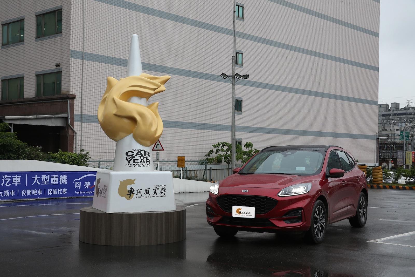 2021 最佳國產中型 SUV Ford Kuga。