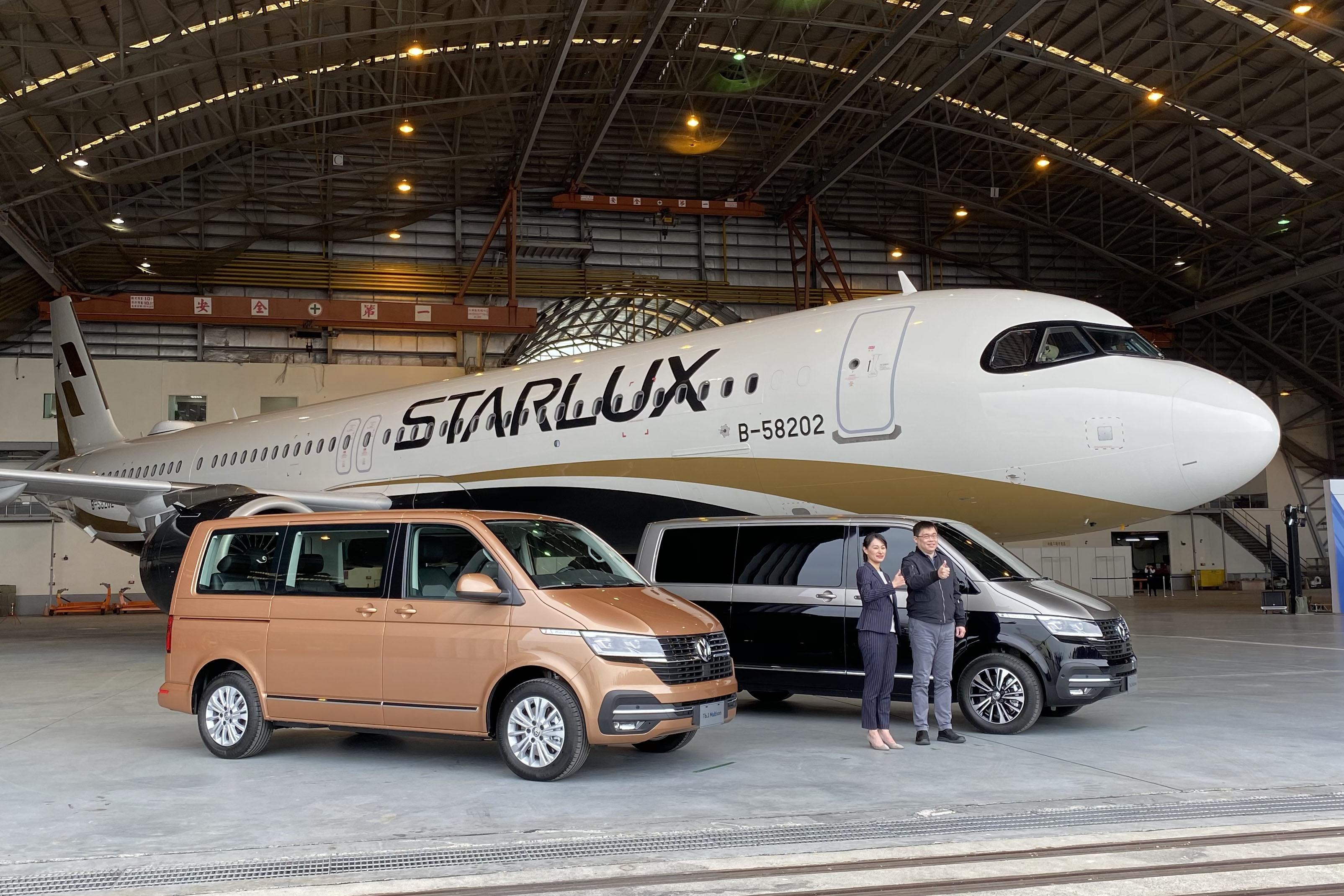 台灣福斯商旅總裁 Julia Wu 巫詩棻與星宇航空董事長 張國煒一同出席今日全新 T6.1 Multivan 上市記者會。