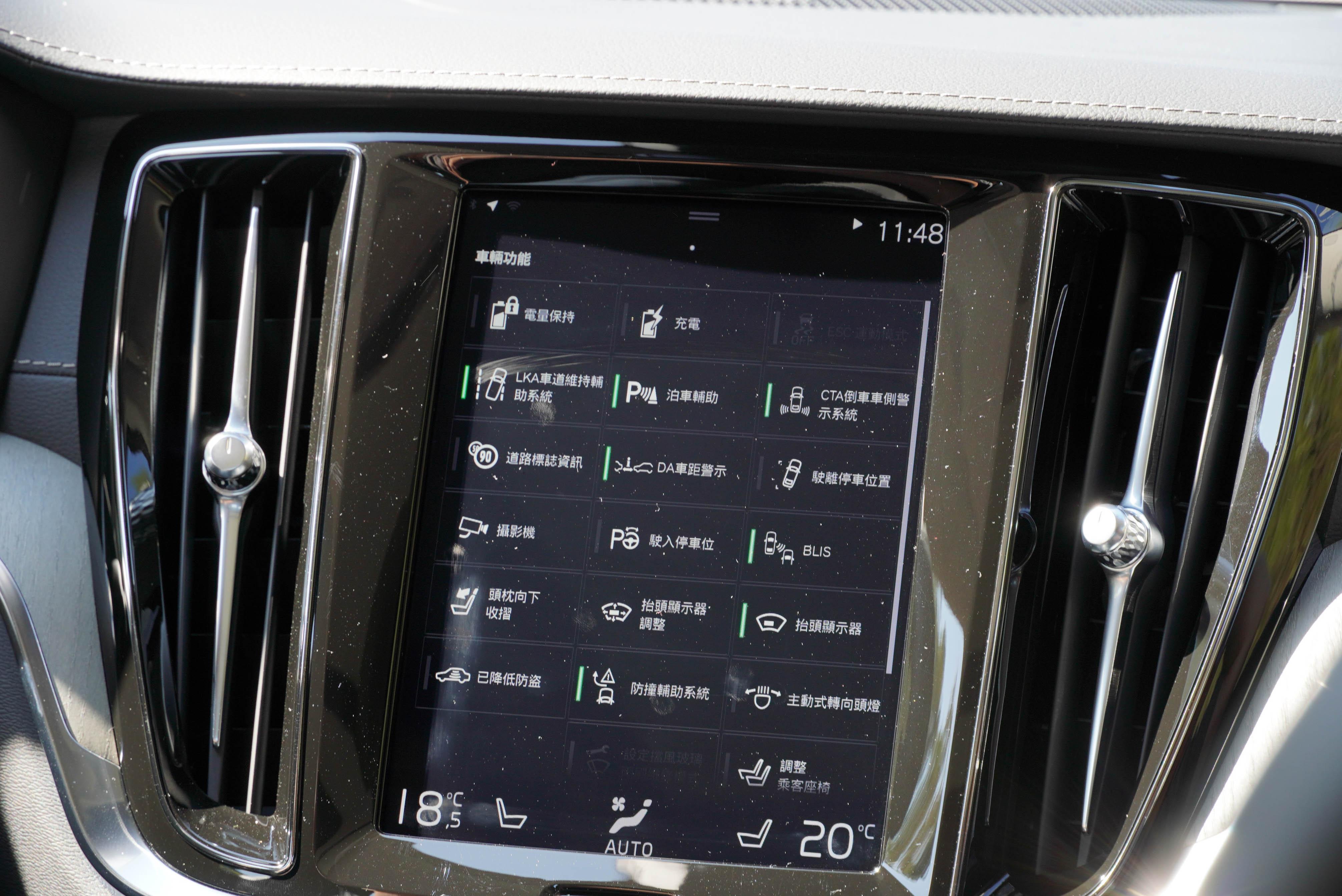 上排「電量保持」、「充電」方塊開啟時,可以全力為電池充電。PAII 智能駕駛輔助系統依然是 S60/V60 T6 Inscription 標配,包含 LKA 車道維持輔助系統,可搭配 ACC 主動車距控制巡航系統。