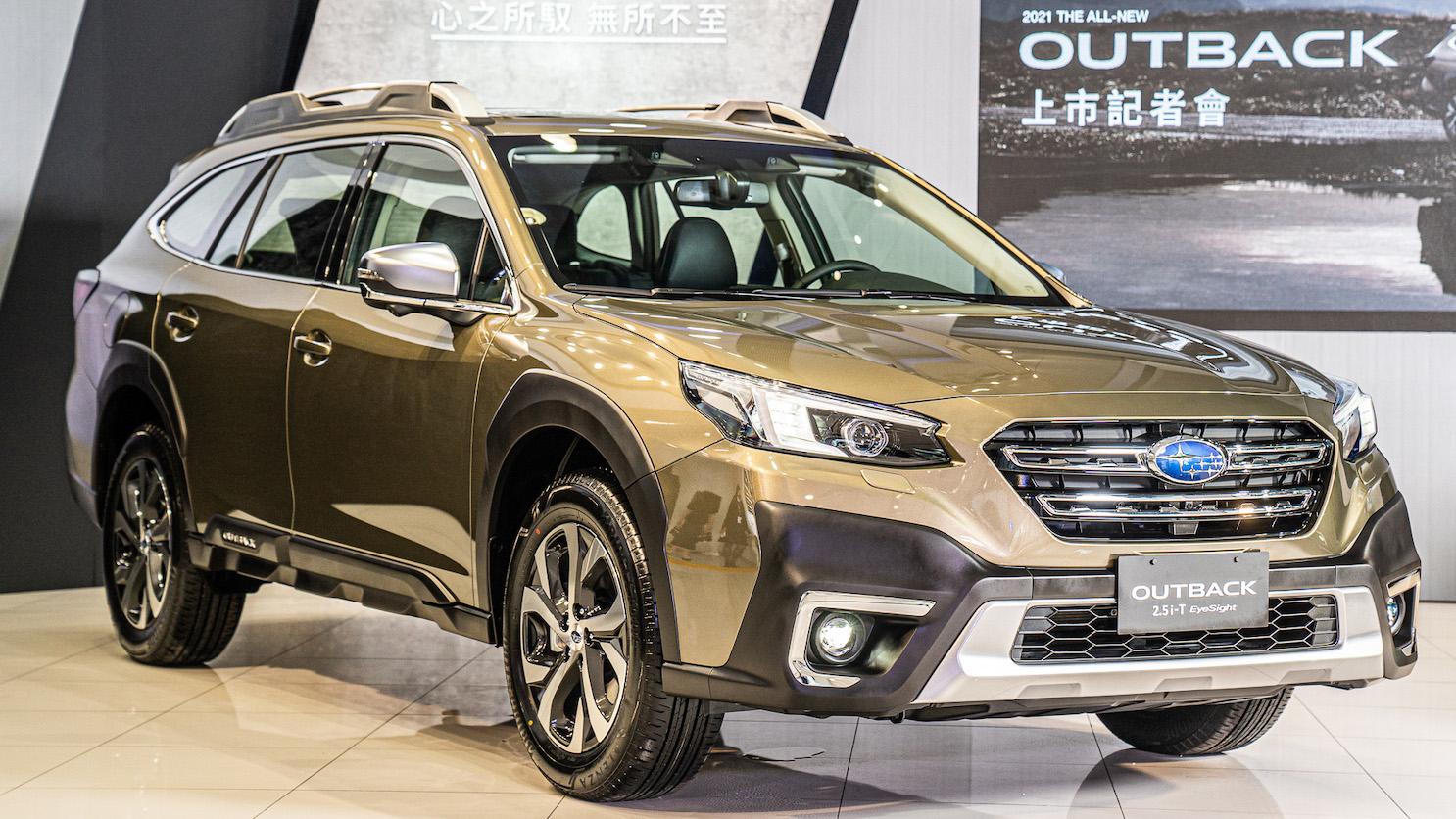 全新 Subaru Outback 標配 Level 2 輔助,單一車型 159.8 萬