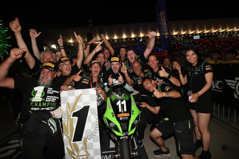 勝利功臣!倍耐力輪胎助 SRC Kawasaki France 獲世界冠軍!