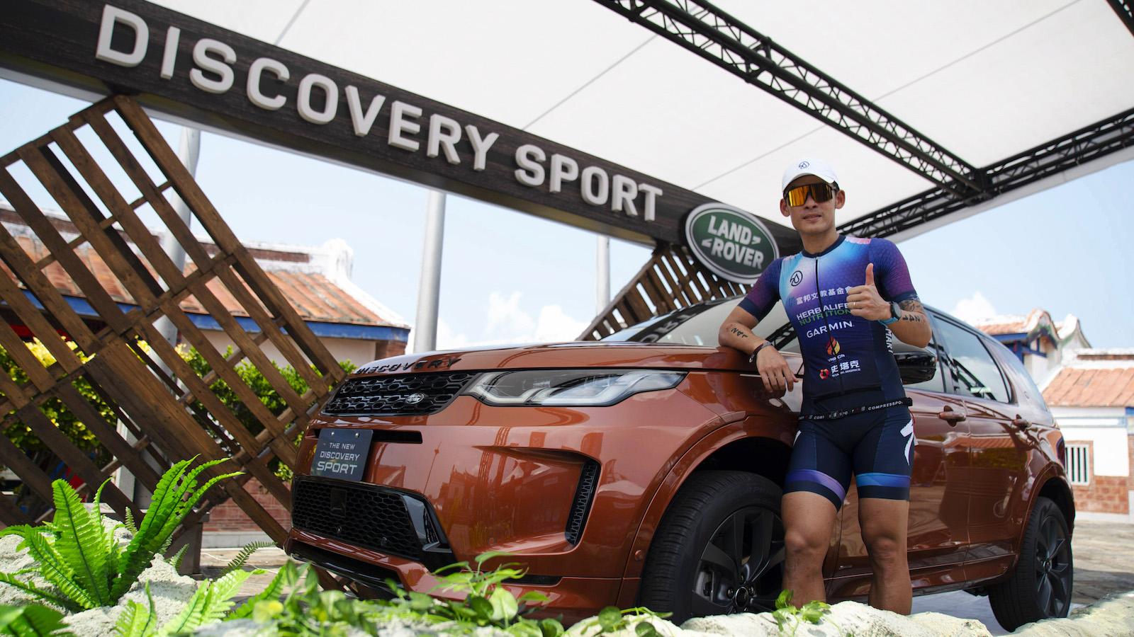 Land Rover Taiwan 前進南台灣 升級高雄品牌體驗、展現 Above and Beyond 精神