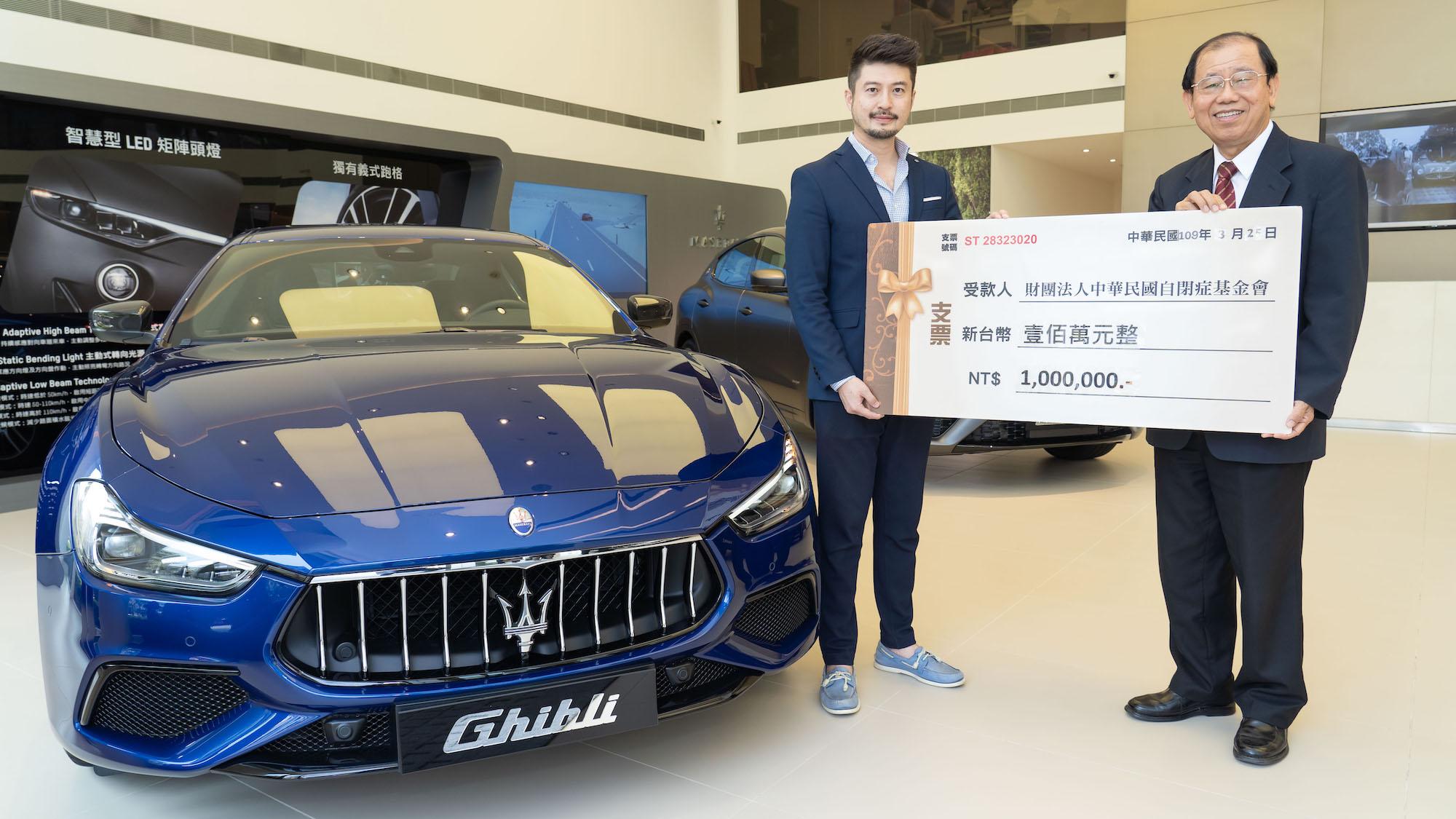 Maserati Taiwan 響應世界關懷自閉症日,連續 7 年支持中華民國自閉症基金會