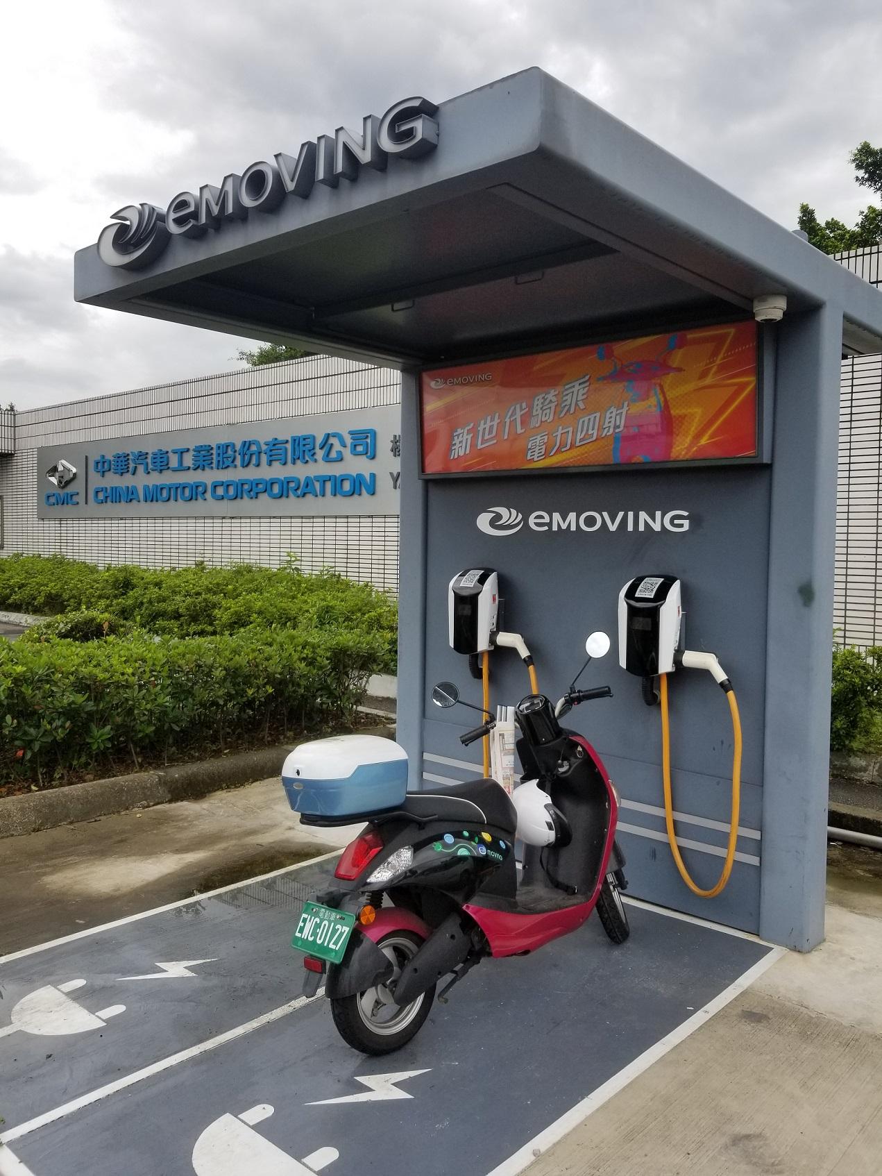 中華汽車提供員工使用綠色載具有善環境,楊梅廠新大門設置電動機車充電站。