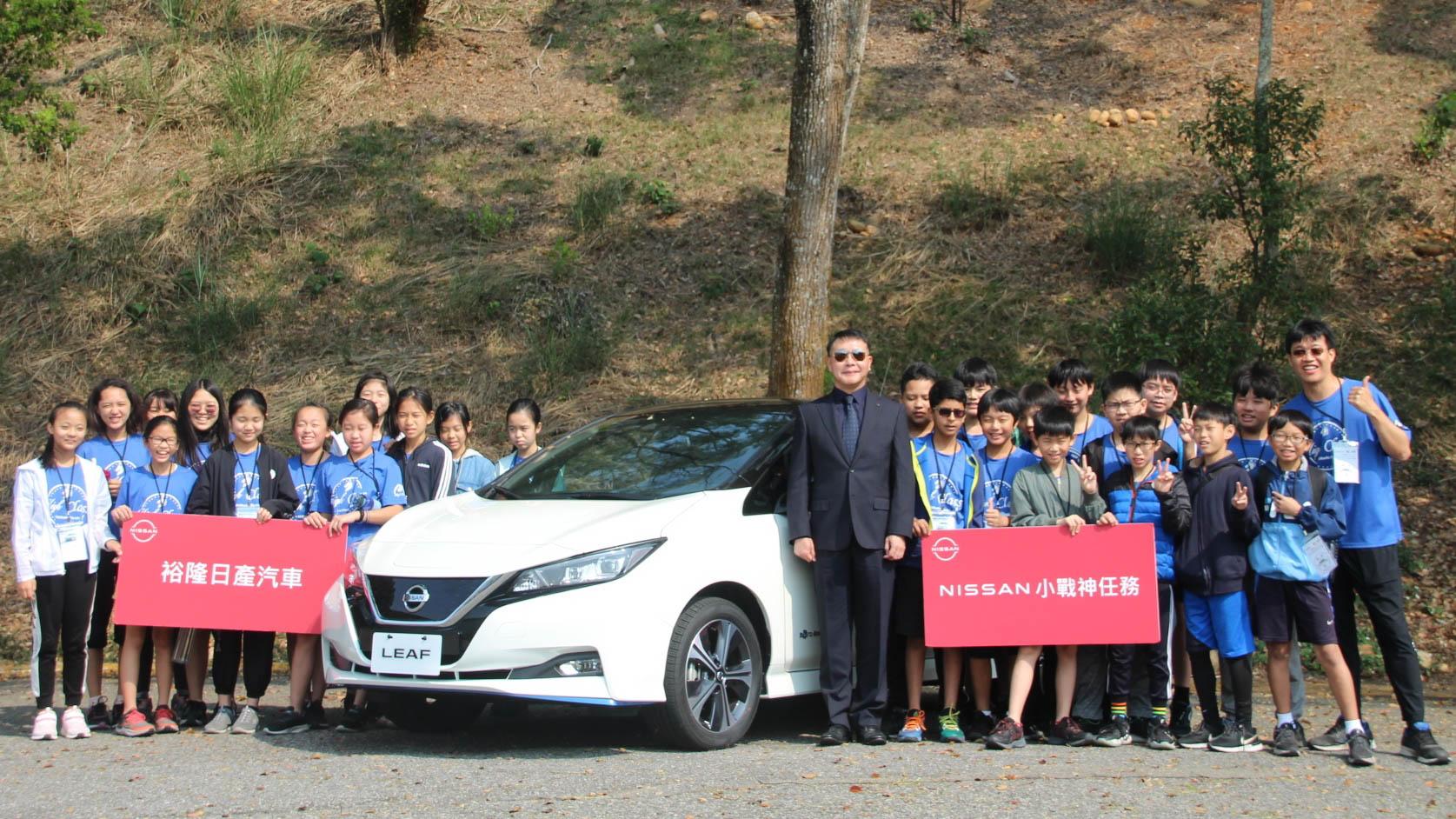 裕隆日產「Nissan 小戰神任務」 持續培育汽車產業潛力種子