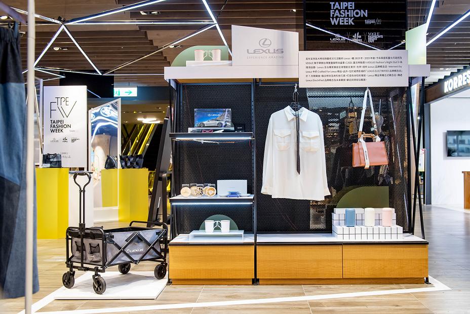 至 10 月 31 日 Lexus 於新光三越 A11 期間限定的設計師快閃店,獨家展設全球僅能在東京、杜拜、紐約 Lexus 品牌概念店--Intersect by Lexus 才能欣賞的 Crafted For Lexus 精品。