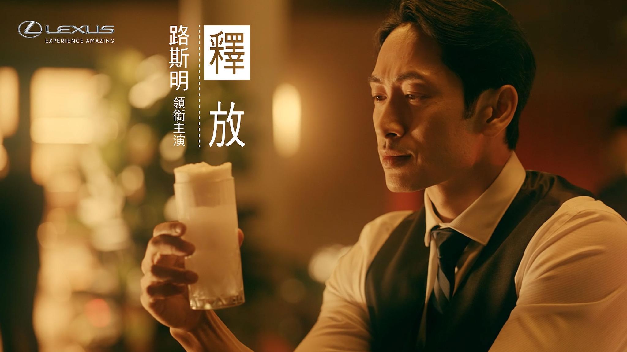 Lexus 2021 年度網路影片《釋放》路斯明、徐嘉凱詮釋品牌精神