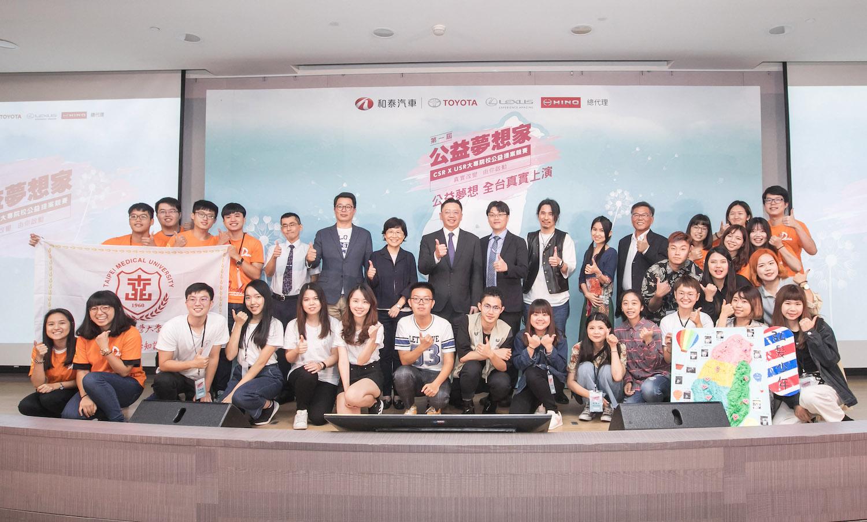 和泰汽車蘇純興總經理、專業評審團與前 3 名參賽隊伍合影。