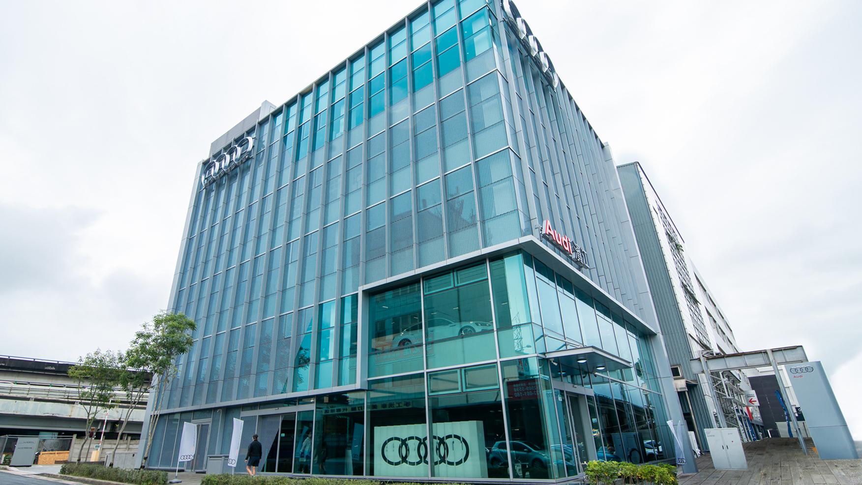 全新 Audi 濱江展示暨服務中心投入營運行列