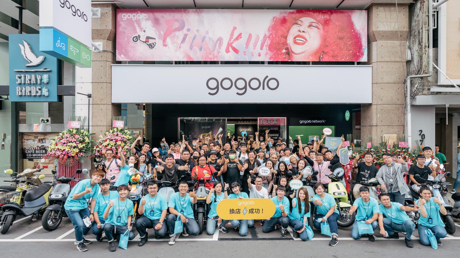 Gogoro 台中公益門市喬遷開幕,持續強化大台中服務體驗