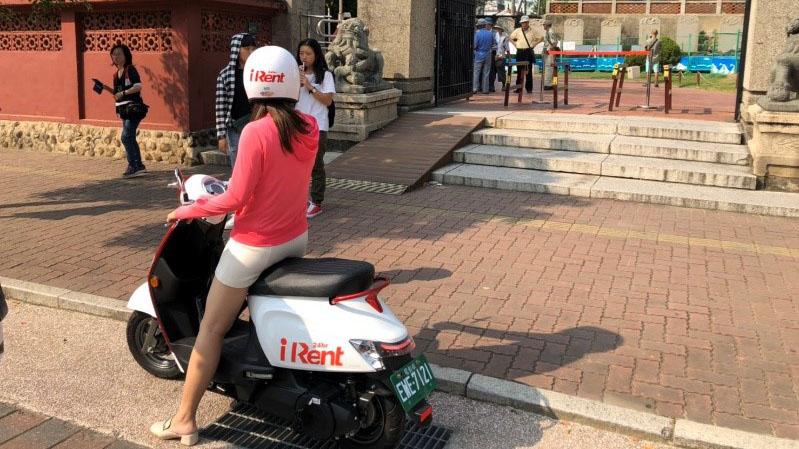 桃苗豐田南崁店正式開幕,iRent 共享電動機車進軍台南