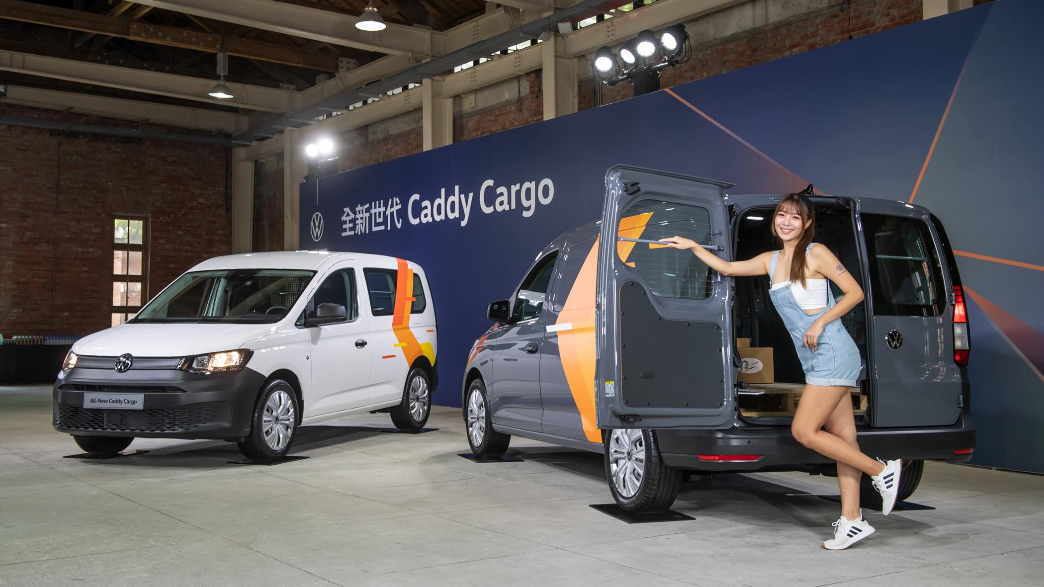 ▲ 預接單破 150 輛!福斯商旅全新 Caddy Cargo 頭家專屬正式上市
