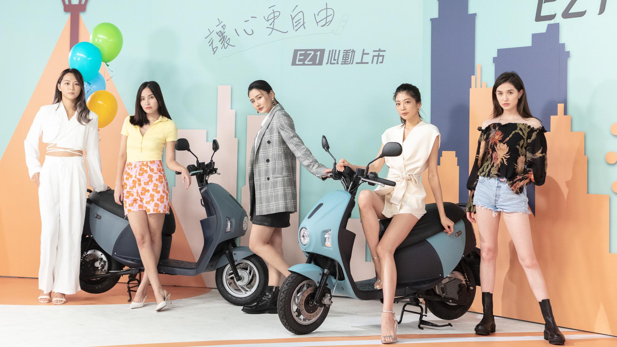 瞄準女性機車族!中華 eMOVING 首款換電輕型機車 EZ1 正式上市!
