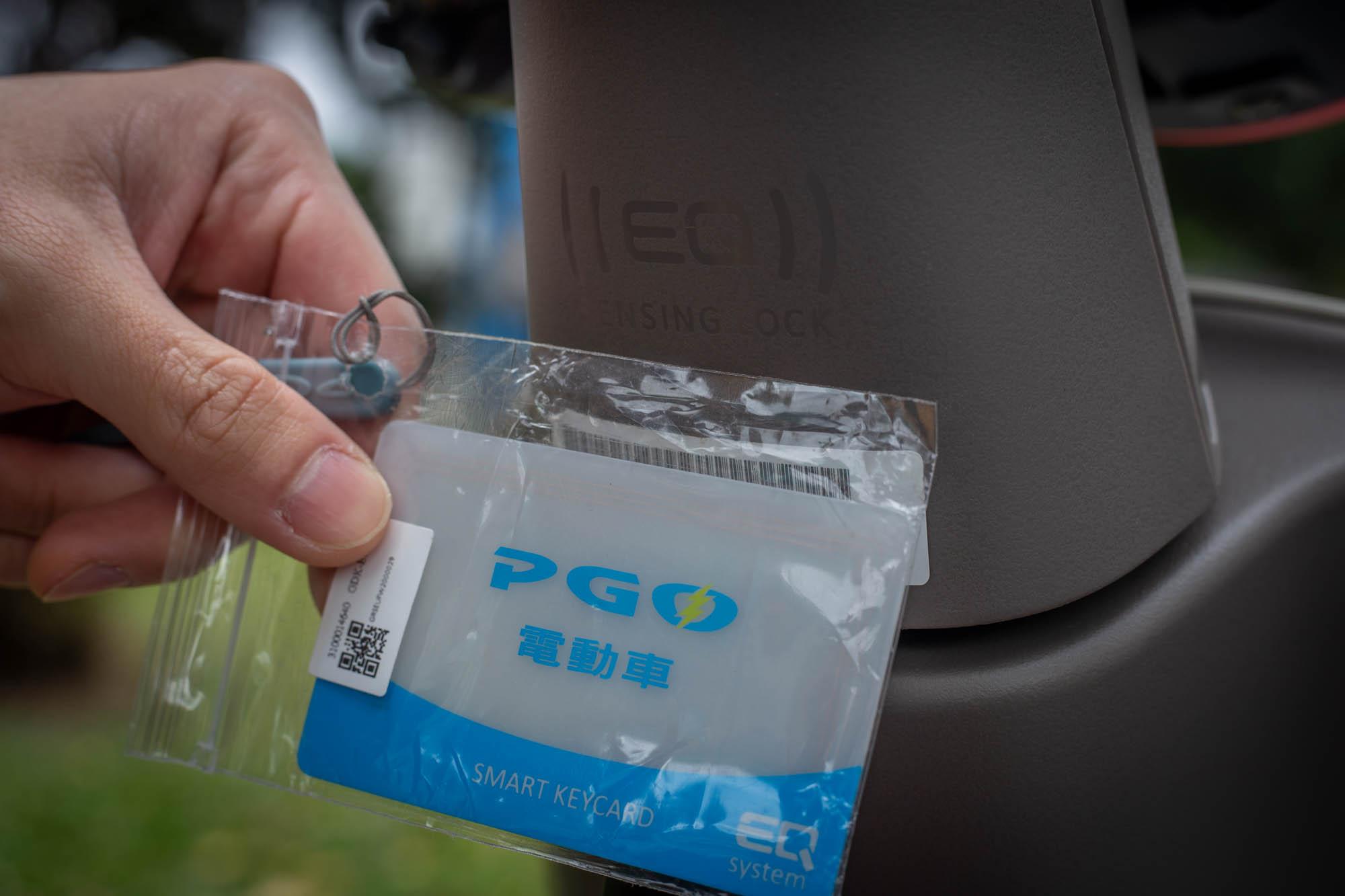啟動方式為龍頭下方的感應式,使用卡片感應即可啟動或關閉。