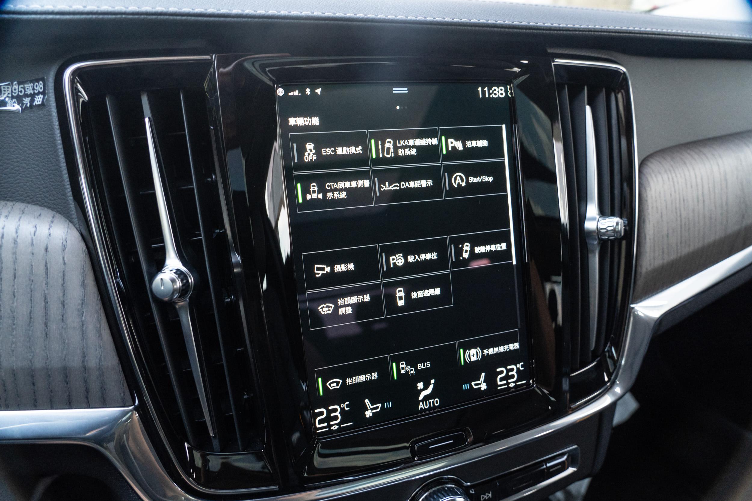 PA2智能駕駛輔助系統仍是小改款 S90 最大的價值所在。