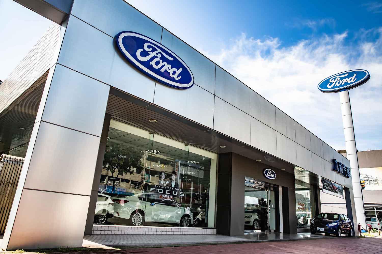 位於台中市南區的 Ford 九和汽車台中分公司復興據點。