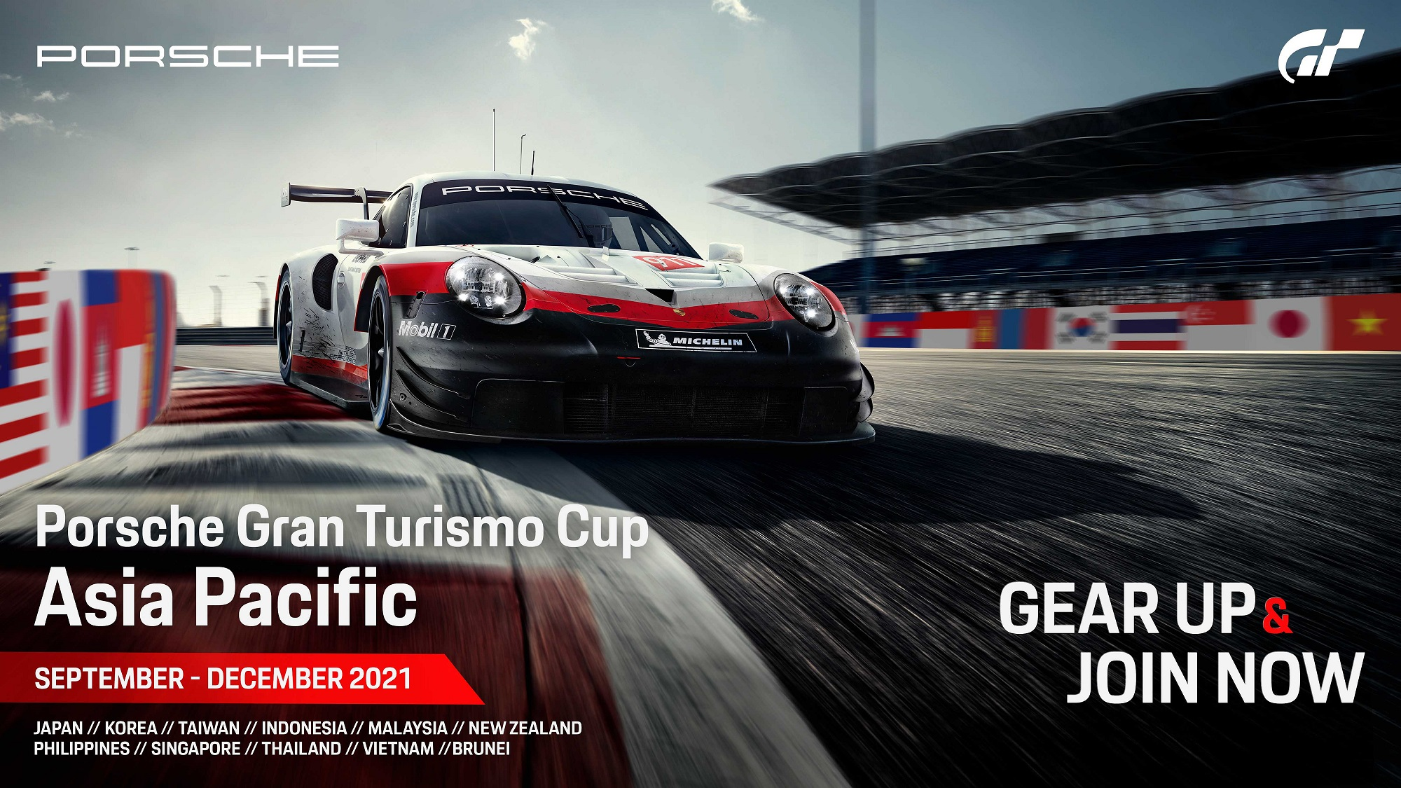 保時捷賽車電玩開跑!Porsche Gran Turismo Cup Asia Pacific 為車迷及遊戲玩家而生