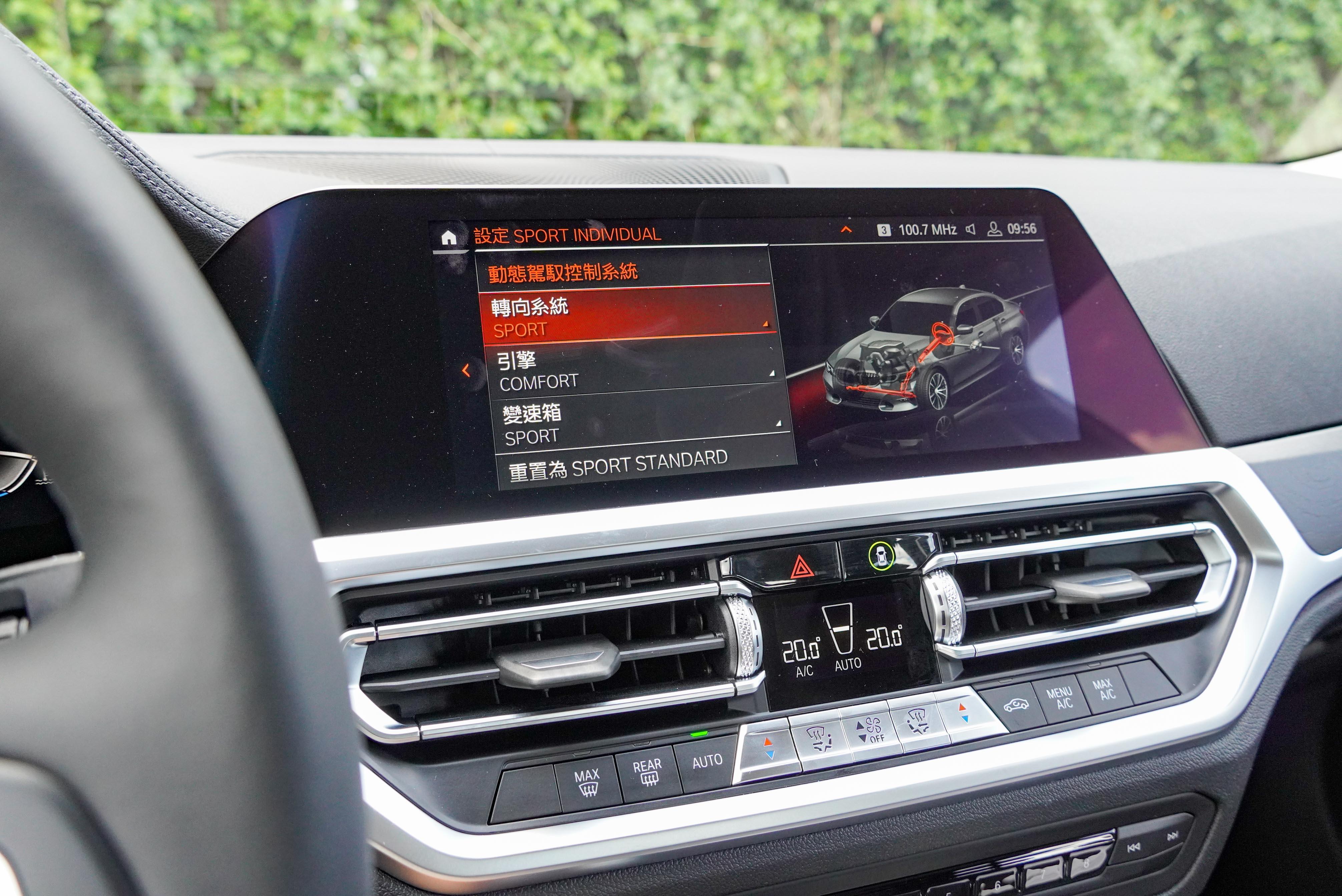 BMW 動態行車切換模式提供 Comfort、Sport、Eco Pro 及 Sport Individual 模式。