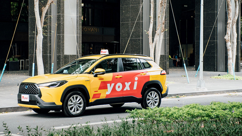 yoxi 乘車派遣,任 110 全運會運移動幫手