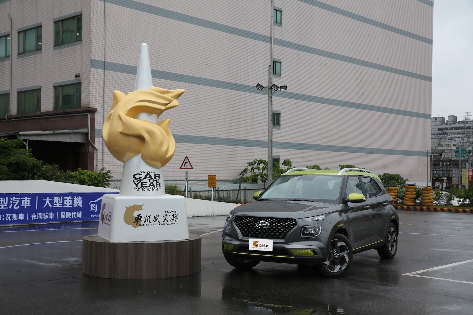 2021 最佳國產小型 SUV Hyundai Venue。