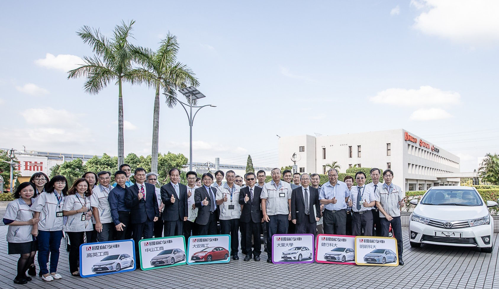 為台灣培育專業人才,國瑞汽車捐 6 台 Corolla Altis