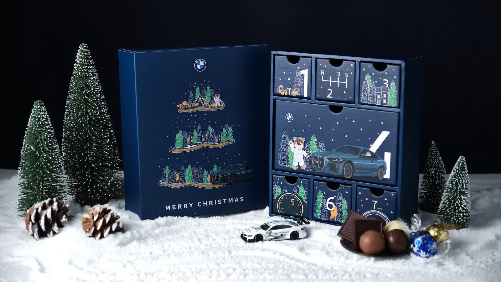 BMW 聖誕築夢計畫關懷兒童,捐款拿限量月曆