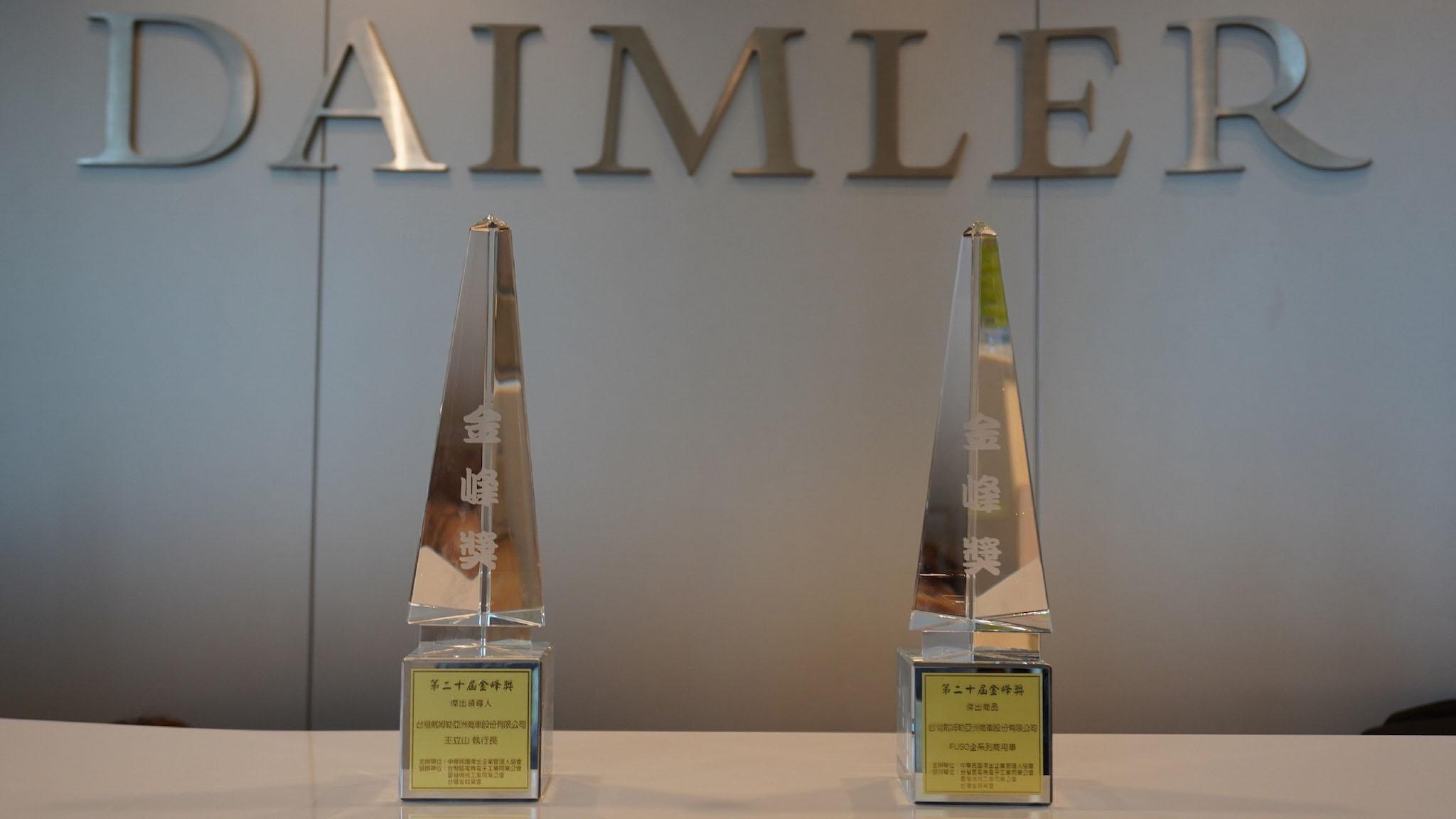 第二十屆「金峰獎」,Fuso 商品及 DTAT 執行長獲雙項殊榮