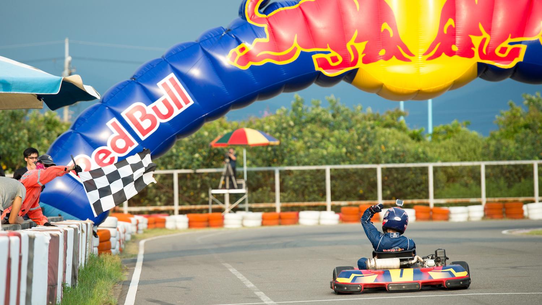給你一對翅膀!Red Bull Kart Fight 卡丁車大賽北中南開跑