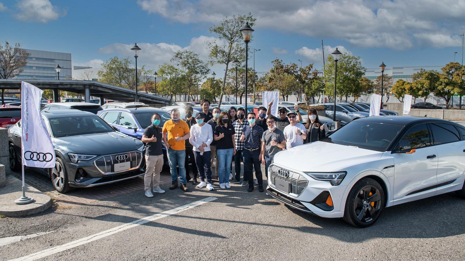 Audi e-tron 首批車主齊聚府城台南 巡禮「純電生活圈」