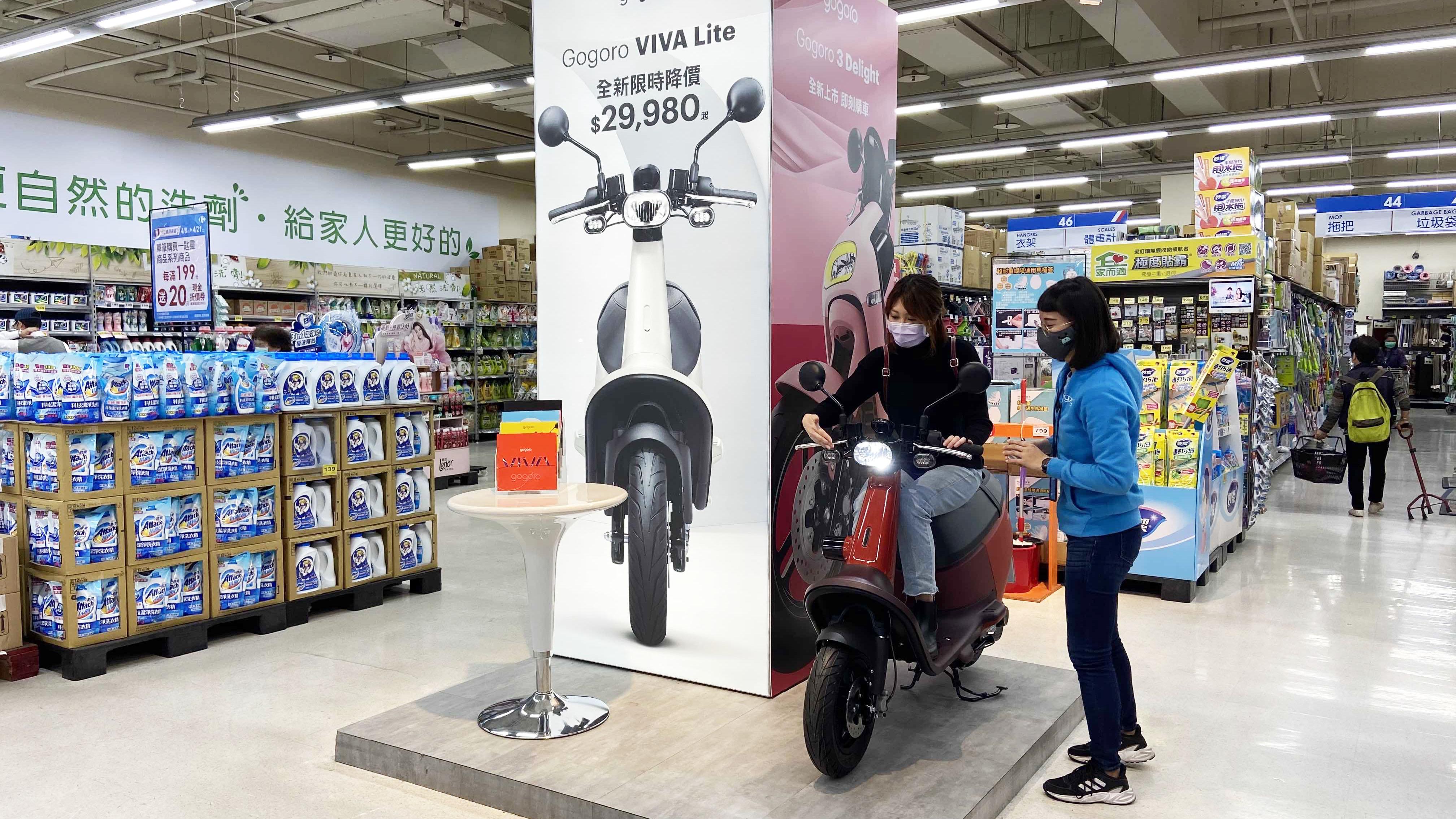 Gogoro VIVA Lite 最低 3 萬有找,大賣場、網路都能買