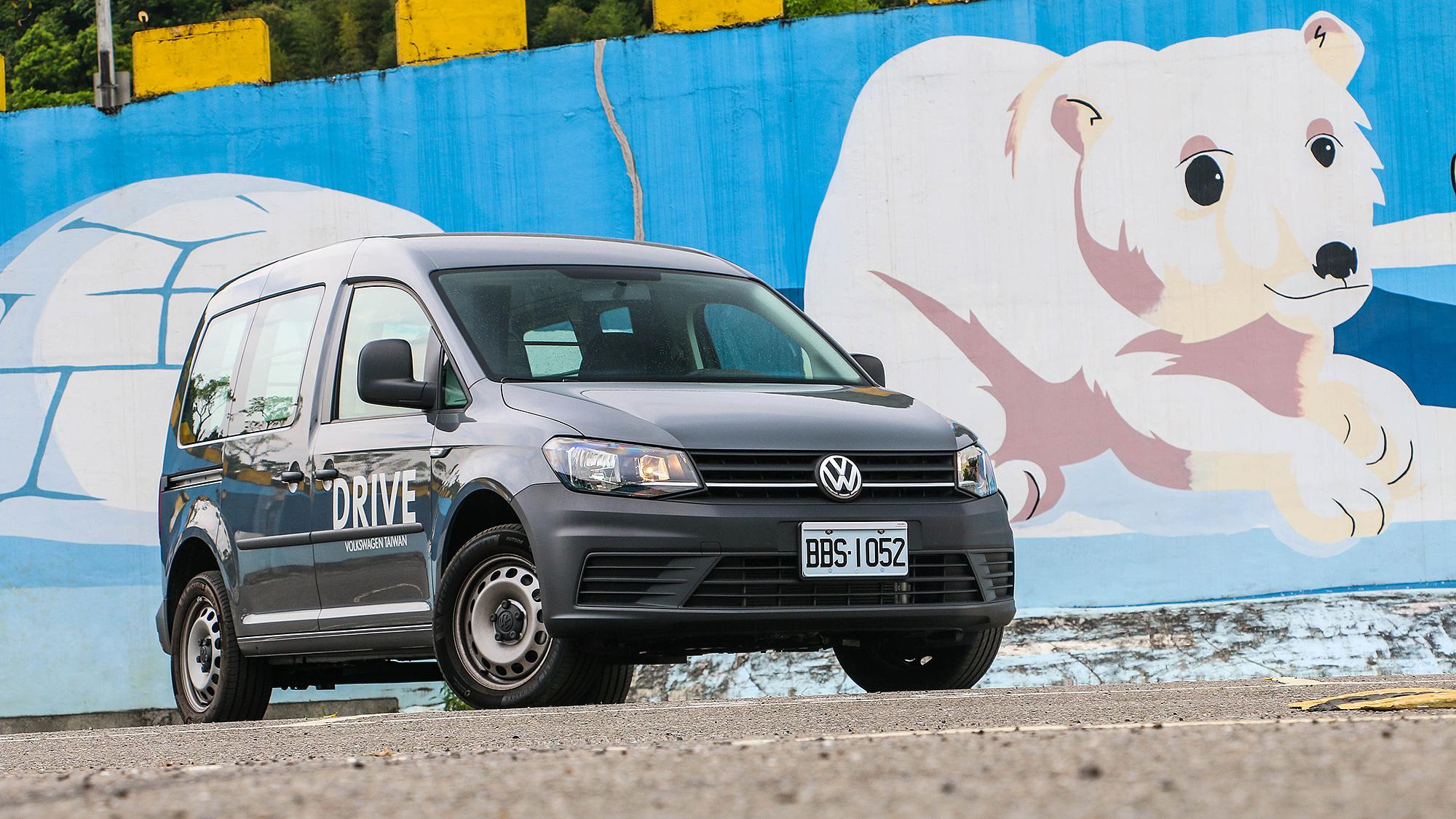 VWCV Caddy Van 1.4 TSI DSG 的魅力何在?讓業代不愁沒人買只愁沒車交