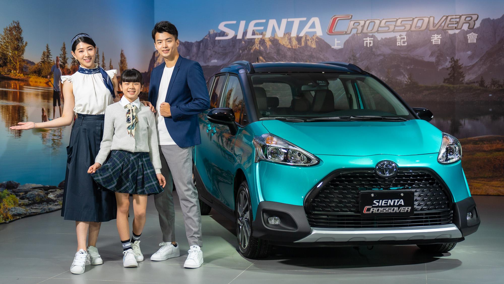 Toyota Sienta Crossover 主打專屬套件、懸吊調校 售價 74.9 萬起