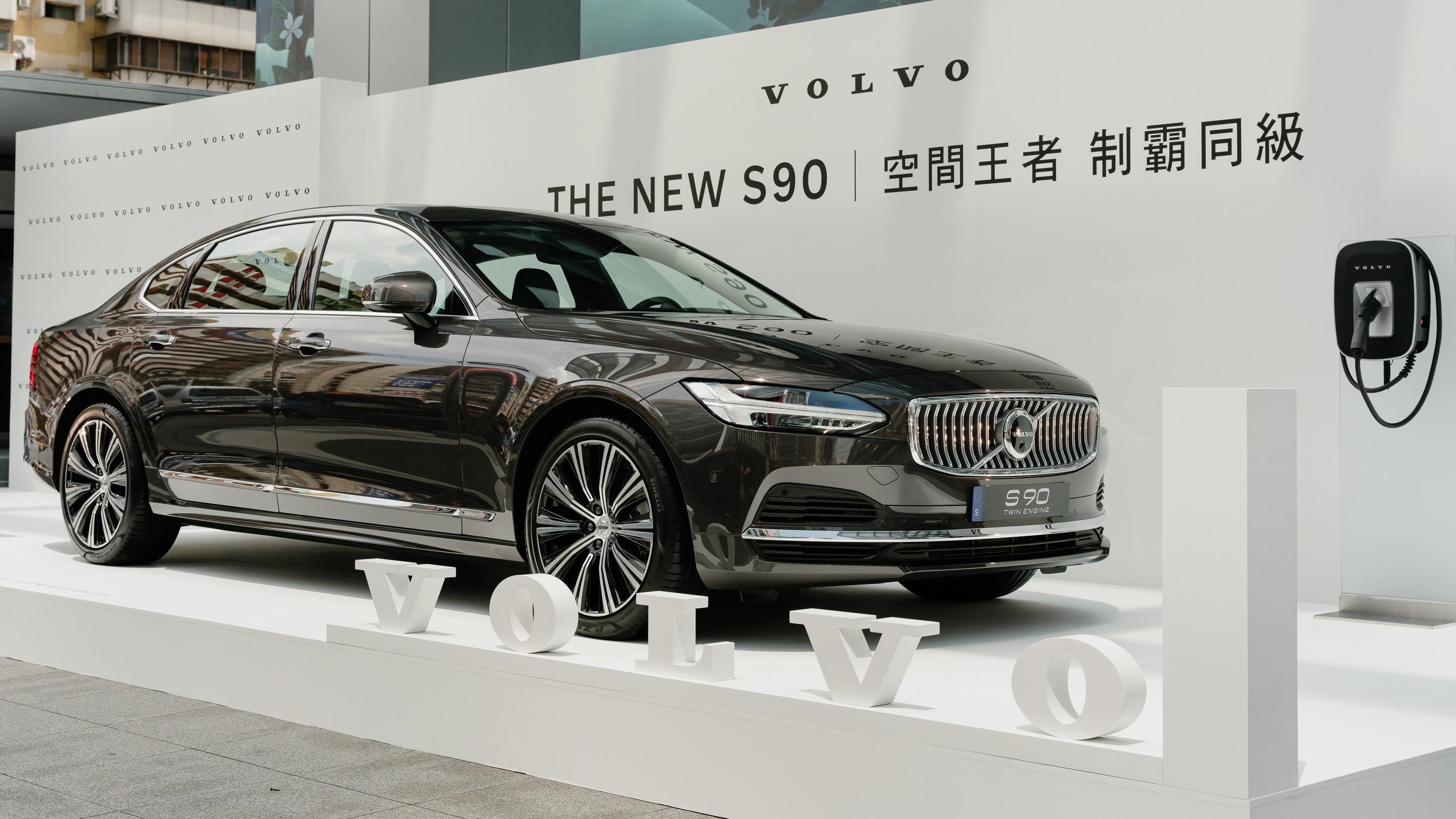 小改款 Volvo S90 信義區期間限定登場,高級用料親身體驗