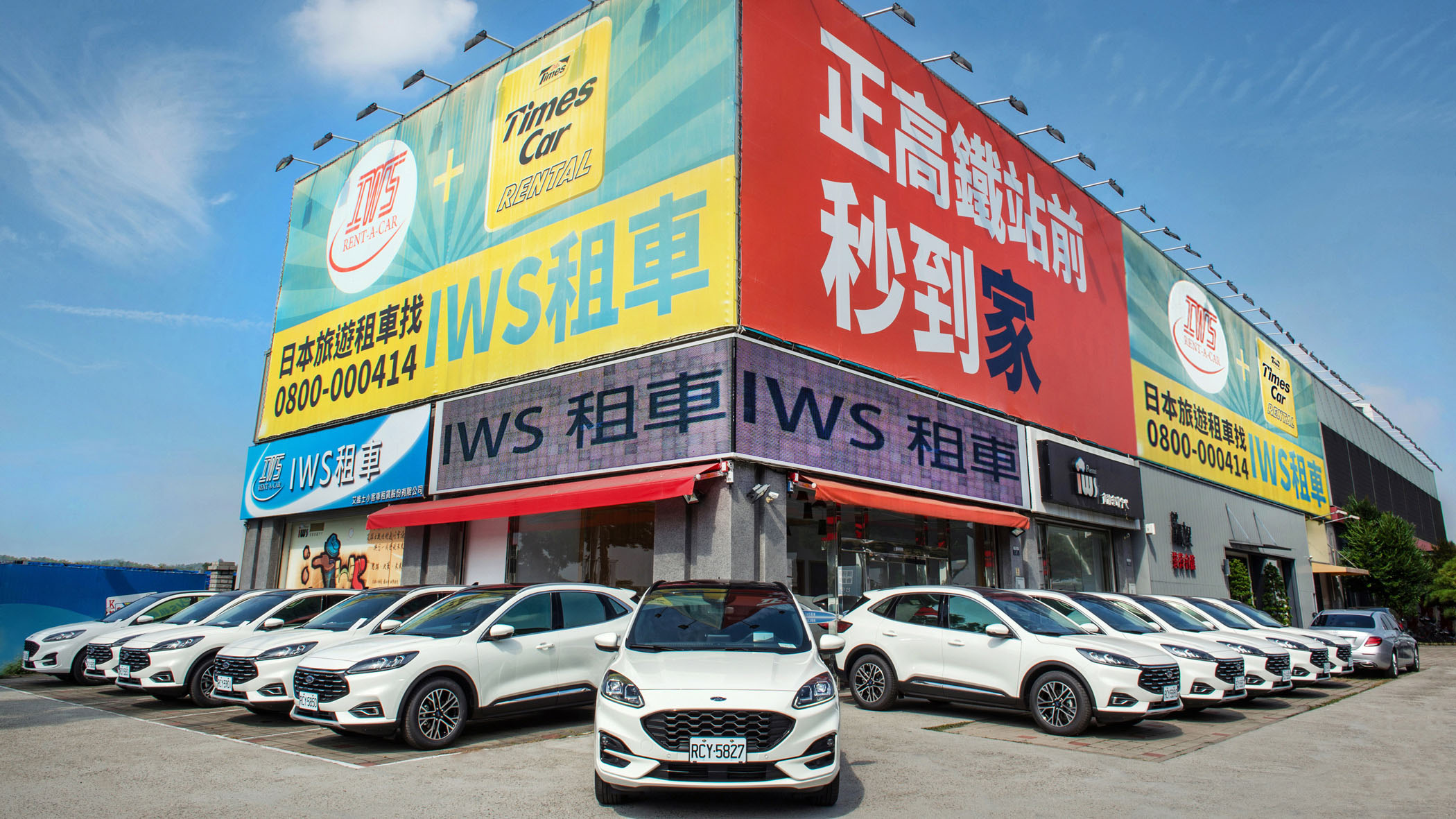 Ford Kuga 雙車款進駐 IWS 租車,平日租金 65 折