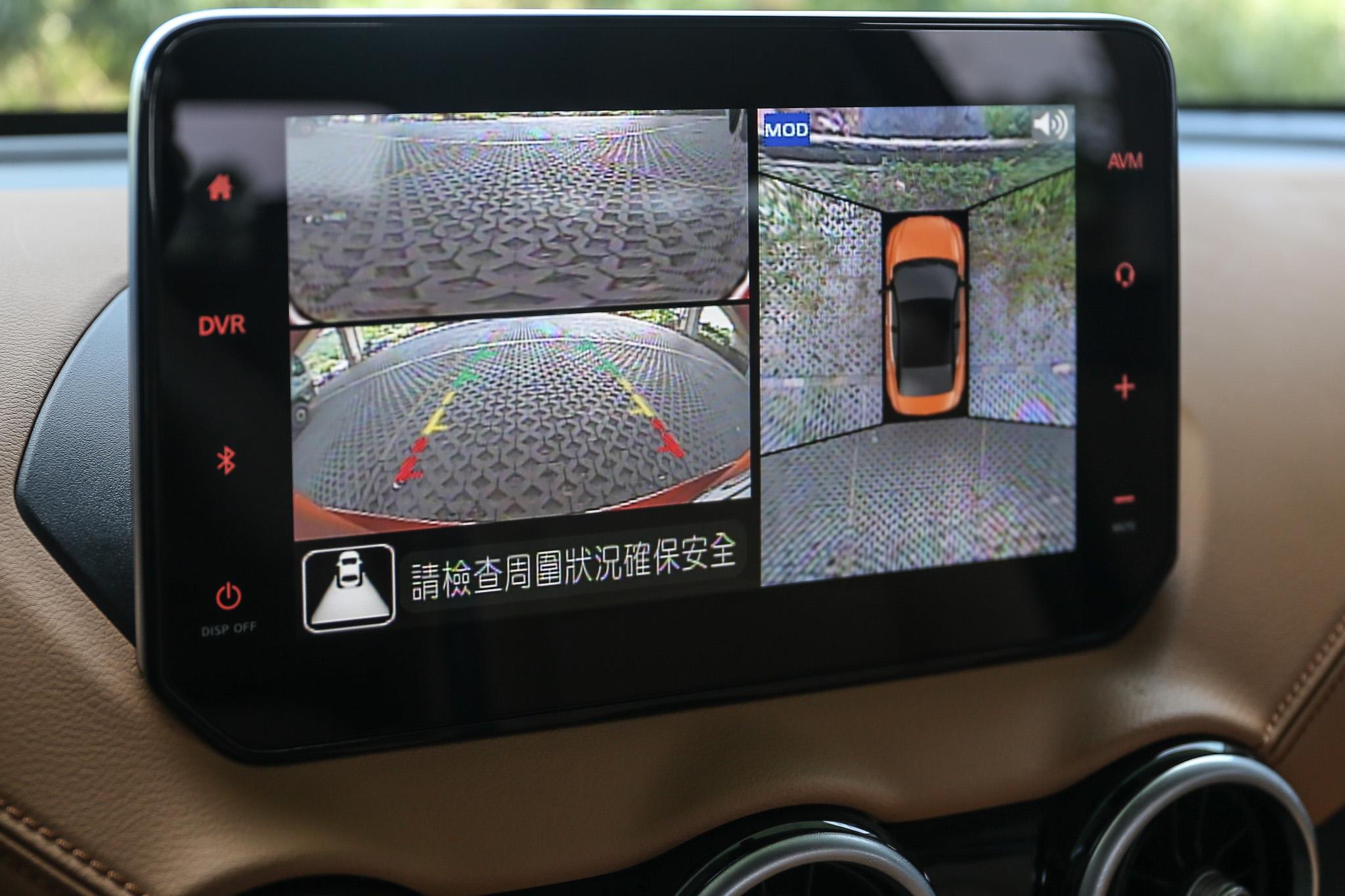 立體 360 環景顯示功能,相當適合台灣用車環境。
